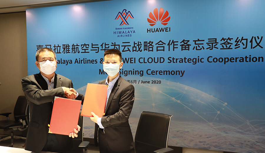 himalaya-airlines-huawei-cloud-join-hands-intro.jpg
